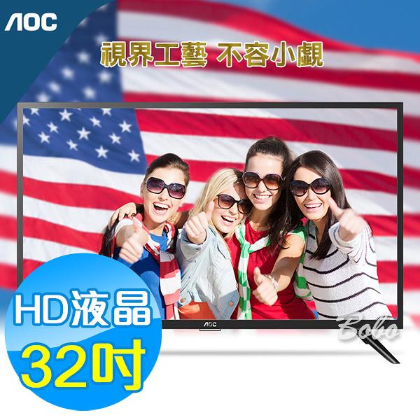 美國AOC 32吋 HD 液晶顯示器+視訊盒 32M3082