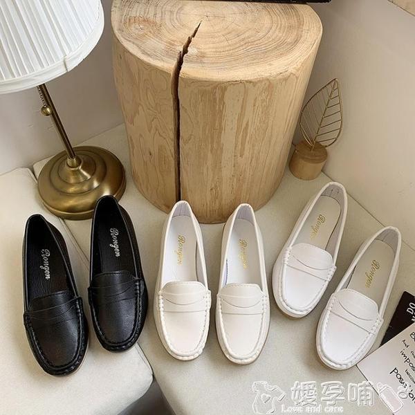 護士鞋護士鞋女舒適軟底2020秋季新款百搭平底豆豆鞋小白鞋一腳蹬工作鞋 噯孕哺