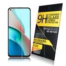 NISDA for Xiaomi 小米 11 Lite 鋼化 9H 0.33mm玻璃螢幕貼-非滿版