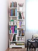 書架落地簡約現代簡易客廳樹形置物架兒童學生實木組合創意小書櫃 【7月爆款】LX