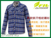 ╭OUTDOOR NICE╮維特FIT 男款吸濕排汗長袖格紋襯衫 IS1202 寶藍色 排汗襯衫 格紋襯衫 防曬襯衫