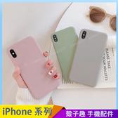 純色素殼 iPhone SE2 XS Max XR i7 i8 i6 i6s plus 霧面手機殼 TPU矽膠殼 果凍殼 全包邊防摔殼