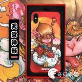 怪誕星球抖音神器iphone x手機殼7P潮牌男蘋果8plus硅膠軟殼神猴-奇幻樂園