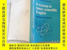 二手書博民逛書店罕見英文版:基礎科技英語教程Y222365 JR Ewer Lo