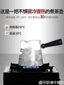 蒸汽煮茶器套裝玻璃煮茶壺黑茶全自動煮茶爐燒茶壺小型電陶爐家用  (橙子精品)