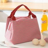 飯盒包手提包拉錬學生飯盒袋防水手提袋保溫袋散步媽咪包便當包袋igo『韓女王』