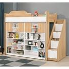 【森可家居】卡爾3.7尺多功能挑高開放書櫥床組 10CM697-2 高架床 雙色北歐風 MIT