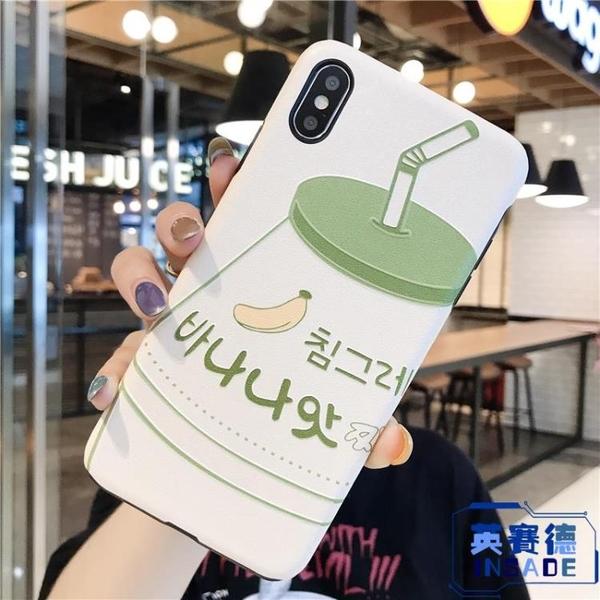 iPhone 8plus手機殼蘋果硅膠軟殼防摔浮雕保護套【英賽德3C數碼館】