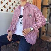 春秋款長袖襯衫男韓版潮流體恤青少年帥氣寸衣大碼個性薄款外套潮