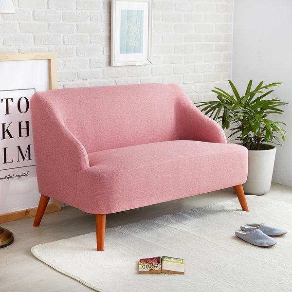 沙發 雙人沙發/布沙發 Muffin 濃情馬芬雙人沙發(2色) 【H&D DESIGN】