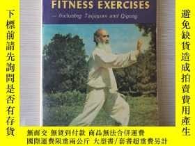 二手書博民逛書店Traditional罕見Chinese fitness exe
