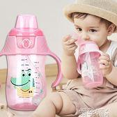 水壺學飲杯吸管杯兒童水杯寶寶鴨嘴杯便攜手柄學生飲嬰兒飲水杯 嬡孕哺