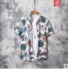 夏威夷花襯衫男復古港味休閑寬松港風沙灘度假碎花情侶短袖襯衣潮 創意