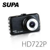 速霸 HD722P 1080P 140°廣角高畫質行車紀錄器【速霸科技館】