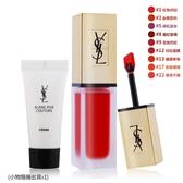 YSL 時尚印記絲絨唇露#8黯紅密碼(6ml)+品牌小物X1(多款隨機出貨)