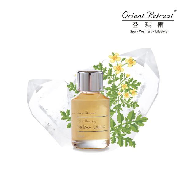 【Orient Retreat登琪爾】五色礦彩油-淨化黃 Yellow Detox (30ml/瓶)