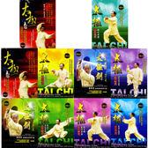 全民生活運動系列-全套DVD (共10套)