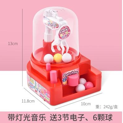 抓娃娃機玩具同款網紅迷你糖果機兒童小型夾娃娃抓球機扭蛋機JD 618狂歡