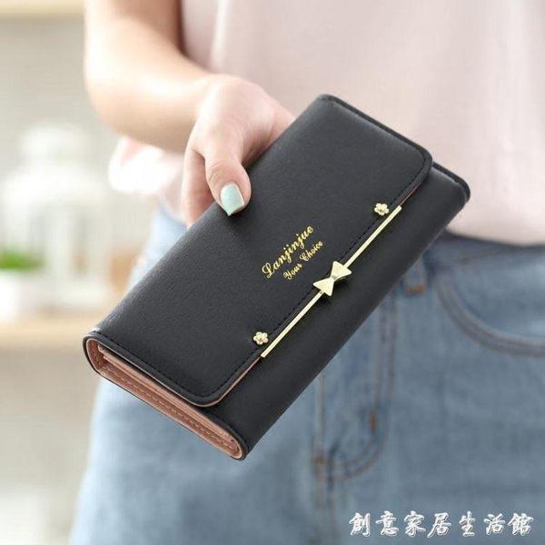 女士錢包女長款新款日韓版搭扣可愛時尚簡約學生小錢夾皮夾女 創意家居生活館