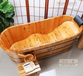 泡澡桶 泡澡木桶浴缸家用木桶浴桶成人大人體工程學實木洗澡木桶浴桶-三山一舍JY