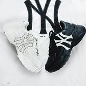 ISNEAKERS 洋基 MLB 白色 黑色 NY 增高 經典大LOGO 老爹鞋 2019 新款 GUCCI 款式