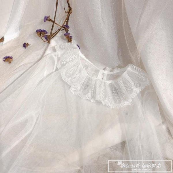 鏤空蕾絲衫洋氣小衫女19新長袖仙氣質荷葉邊喇叭袖網紗上衣打底衫『韓女王』