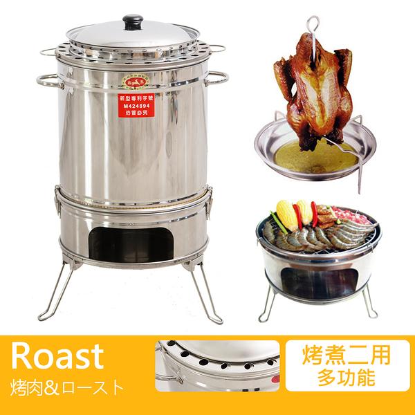 露營 桶仔雞 烤肉架 烤盤【G0007】不鏽鋼多功能折腳桶子雞爐*煮火鍋燉雞湯* MIT台灣製 完美主義