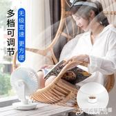 2020新款桌面自動搖頭小風扇家用迷你便攜式可充電辦公室桌上小型 時尚芭莎鞋櫃