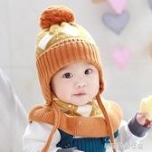 嬰兒帽子秋冬季3-6-12月男女幼兒寶寶護耳針織毛線帽0-1歲兒童潮  【快速出貨】