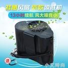 戶外高溫工作風扇大風掛腰隨身小型充電便攜式降溫電扇迷你涼膚機 小艾新品