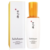 Sulwhasoo 雪花秀 潤潔精華EX(50ml)