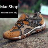真皮登山鞋透氣輕便防滑網面徒步鞋【ManShop】