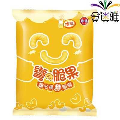 【免運直送】乖乖彎的脆果-煉乳口味40g(12包/箱)*1箱
