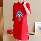 加絨加厚本命年紅色禮服裙女秋冬新款胖mm寬鬆刺繡改良 花樣年華