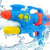全館85折兒童節禮物水槍玩具兒童3/5歲女孩子沙灘戲水抽水式水搶噴水玩具男孩呲水槍