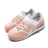 New Balance 休閒鞋 NB 996 Wide 寬楦頭 白 粉紅 中童鞋 大童鞋 女鞋 運動鞋 【ACS】 YV996PPYW