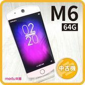 【創宇通訊】Meitu美圖 M6 64GB 美顏相機【中古品】
