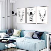 客廳臥室創意自粘照片墻貼紙可移除房間個性3d立體墻貼壁裝飾貼畫【無敵3C旗艦店】