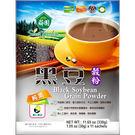 【薌園】黑豆穀粉 (30公克 x 11入...