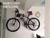 可調節自行車掛架 高強度墻壁掛鉤掛車家用單車山地車公路停車架