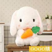 禮物垂耳兔公仔小白兔子玩偶