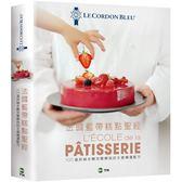 法國藍帶糕點聖經:1342張詳細步驟完整解說,100道主廚精選配方。 廚藝聖殿的