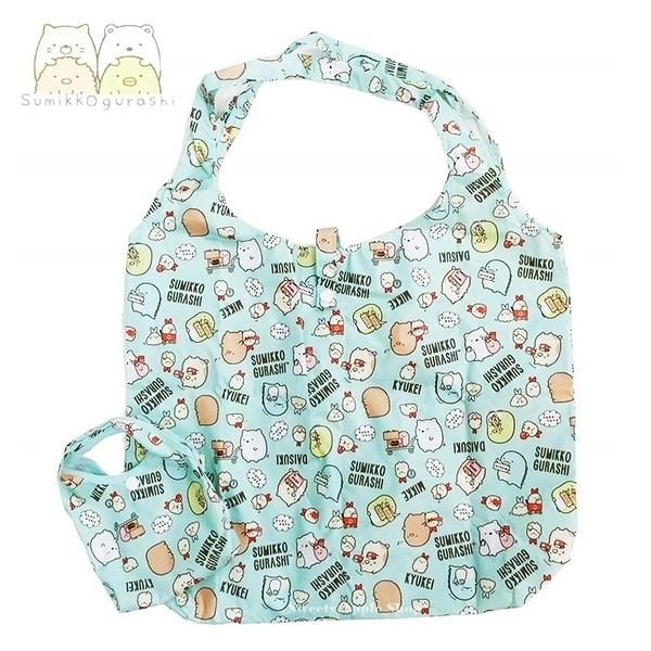 日本限定 角落生物 英字 市場購物版 折疊收納式 購物袋 / 手提袋 / 環保袋 (綠色款)