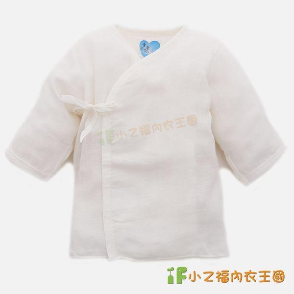 兒童舒適 台製紗布衣 新生兒必備 純白 紗布衣 純綿 無螢光劑