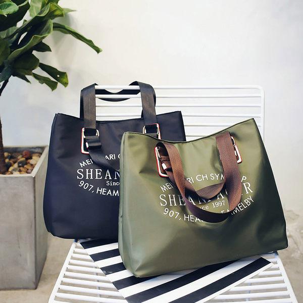 韓版尼龍英文字大容量手提包 肩背包 斜背包 購物包 旅行包 可放A4