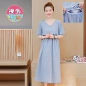 漂亮小媽咪 純粹風格哺乳裙 【BFC0172UK】 韓版 短袖 哺乳裙 長裙 哺乳衣 孕婦裝 長洋裝