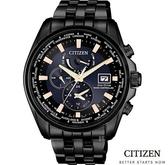CITIZEN 星辰光動能電波錶 手錶 (AT9039-51L)廣告款/現貨