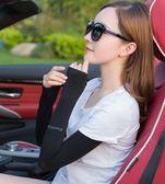 冰爽袖防曬手套女防紫外線長款冰絲袖套男士開車手臂套袖袖子      琉璃美衣