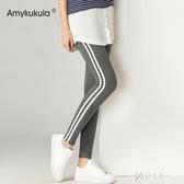 深灰色豎條紋打底褲女可外穿薄款夏季大碼胖MM彈力緊身運動褲 伊芙莎