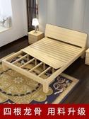 實木床 1.5米鬆木雙人床1.8米經濟型現代簡約出租房簡易1.2M單人床【免運】
